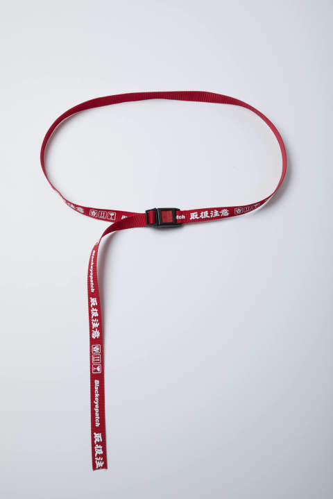Handle With Care Belt red