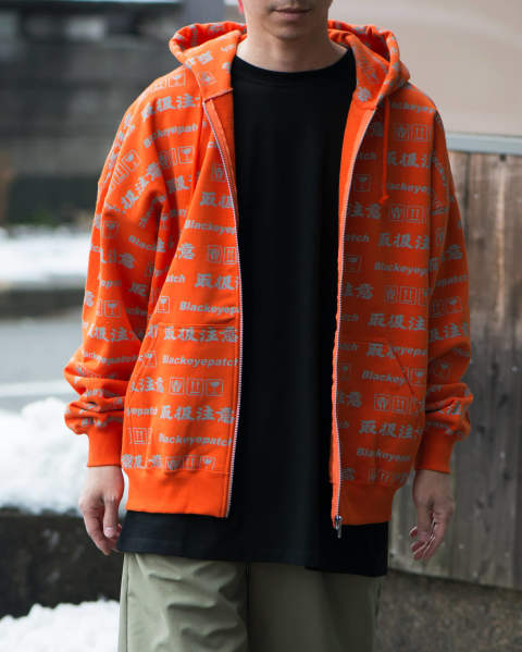 handle care zip hoodie orange