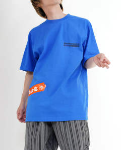 Handle With Care Tee blue