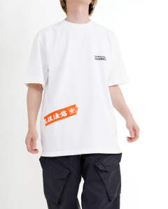Handle With Care Tee white